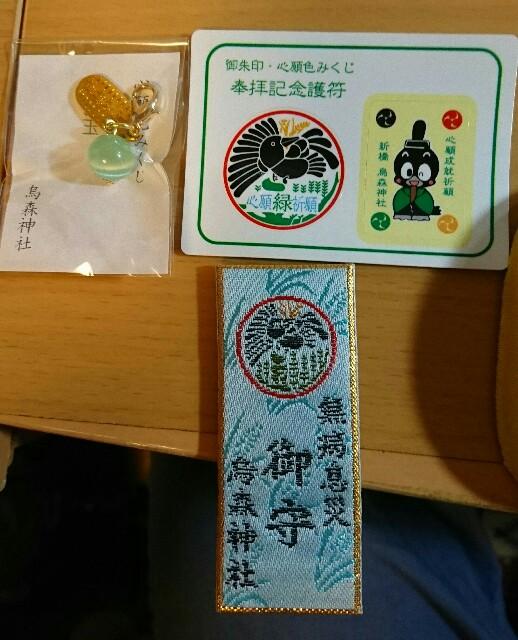 f:id:kiha-gojusan-hyakusan:20181114005812j:image