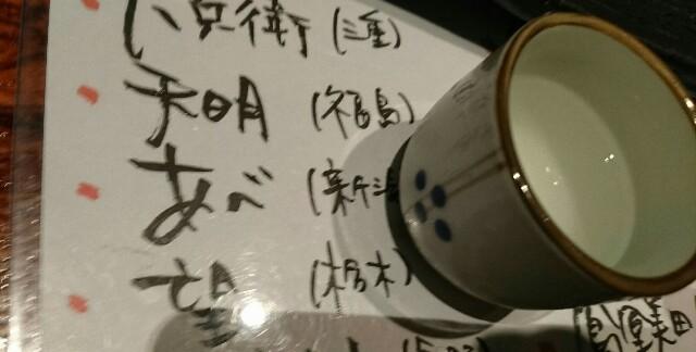 f:id:kiha-gojusan-hyakusan:20181115021115j:image