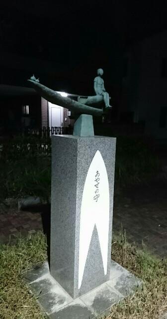 f:id:kiha-gojusan-hyakusan:20181115021212j:image