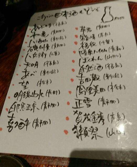 f:id:kiha-gojusan-hyakusan:20181115021408j:image