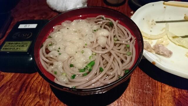 f:id:kiha-gojusan-hyakusan:20181115021433j:image
