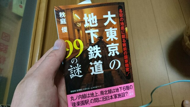 f:id:kiha-gojusan-hyakusan:20181117053607j:image