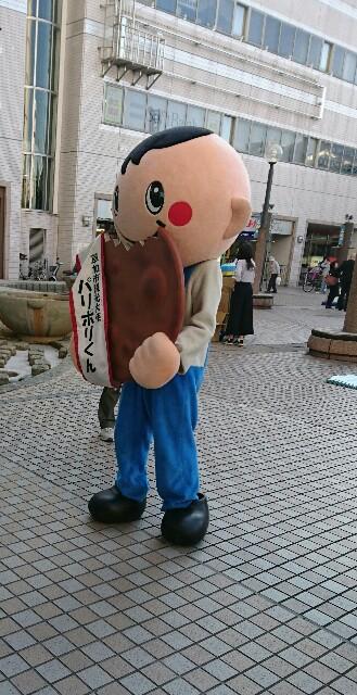 f:id:kiha-gojusan-hyakusan:20181118010539j:image