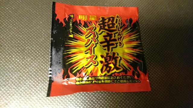 f:id:kiha-gojusan-hyakusan:20181118051915j:image