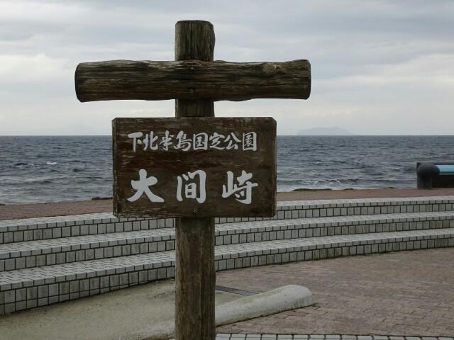 f:id:kiha-gojusan-hyakusan:20181118160310j:image