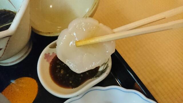 f:id:kiha-gojusan-hyakusan:20181118203721j:image