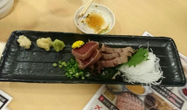 f:id:kiha-gojusan-hyakusan:20181118225358j:image