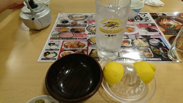 f:id:kiha-gojusan-hyakusan:20181118225515j:image