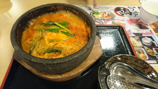 f:id:kiha-gojusan-hyakusan:20181119013133j:image
