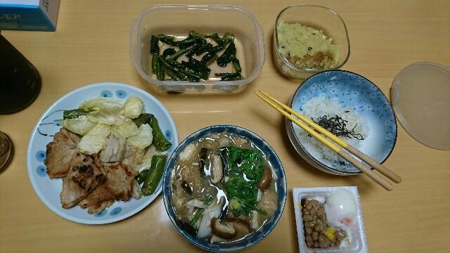 f:id:kiha-gojusan-hyakusan:20181122080934j:image