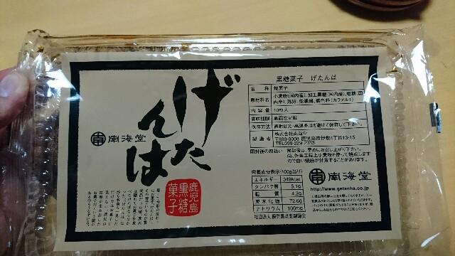 f:id:kiha-gojusan-hyakusan:20181126185647j:image