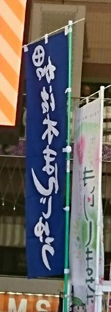 f:id:kiha-gojusan-hyakusan:20181126185820j:image