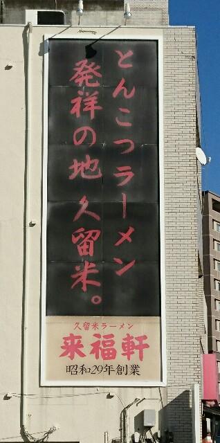 f:id:kiha-gojusan-hyakusan:20181126235256j:image