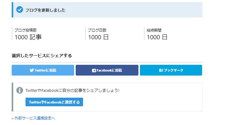 f:id:kiha-gojusan-hyakusan:20181128022617p:plain