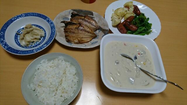 f:id:kiha-gojusan-hyakusan:20181129001948j:image