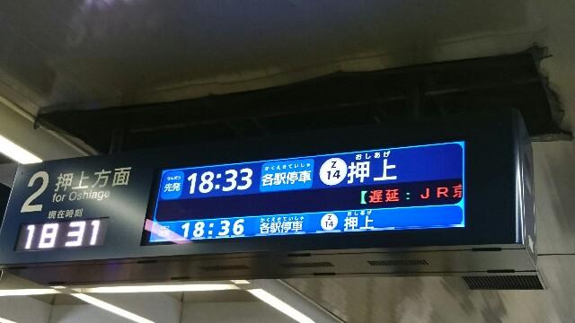 f:id:kiha-gojusan-hyakusan:20181130005723j:image