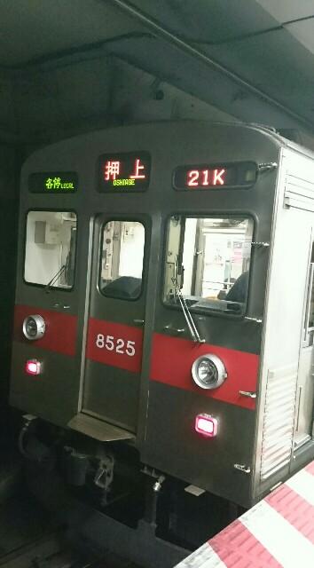 f:id:kiha-gojusan-hyakusan:20181130005912j:image