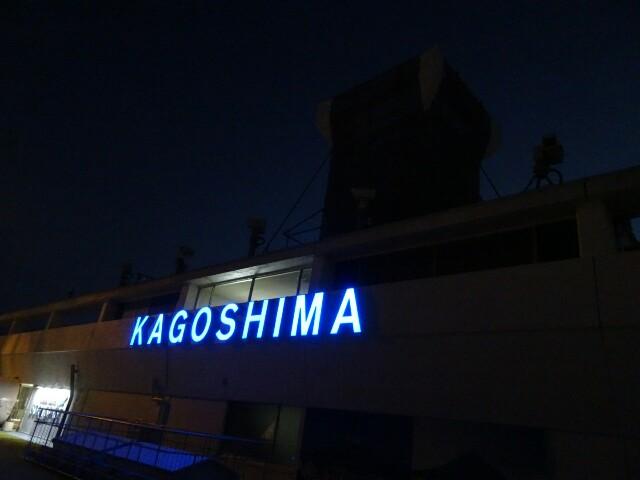 f:id:kiha-gojusan-hyakusan:20181201033100j:image