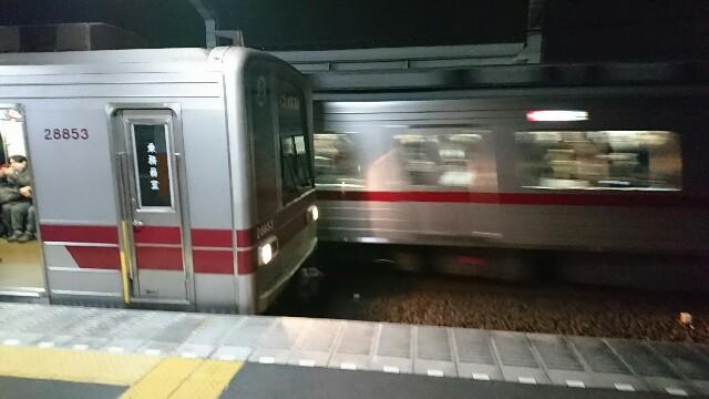 f:id:kiha-gojusan-hyakusan:20181203235925j:image