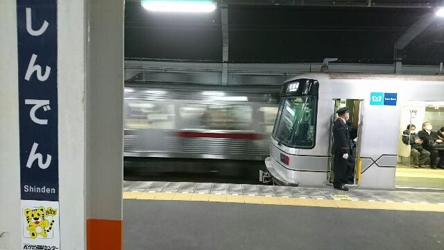 f:id:kiha-gojusan-hyakusan:20181203235956j:image