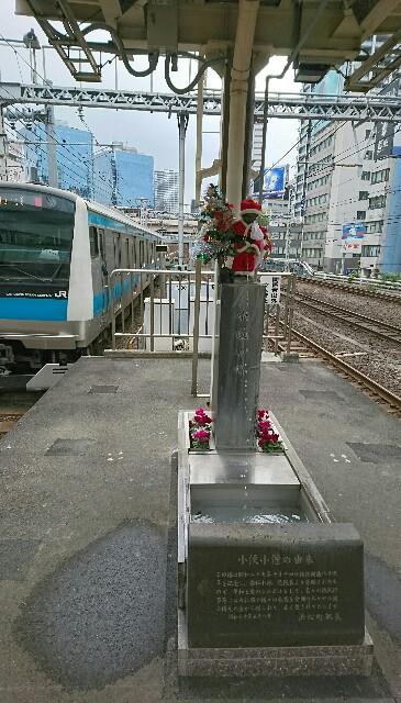 f:id:kiha-gojusan-hyakusan:20181206002959j:image