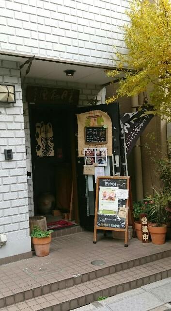 f:id:kiha-gojusan-hyakusan:20181206010321j:image