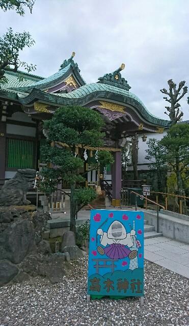 f:id:kiha-gojusan-hyakusan:20181206010451j:image