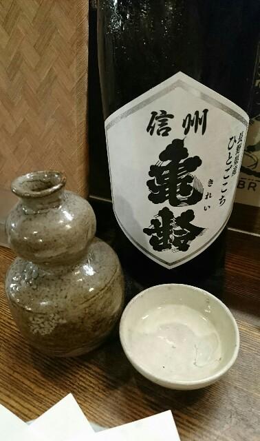 f:id:kiha-gojusan-hyakusan:20181208180633j:image