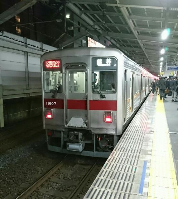 f:id:kiha-gojusan-hyakusan:20181208200430j:image