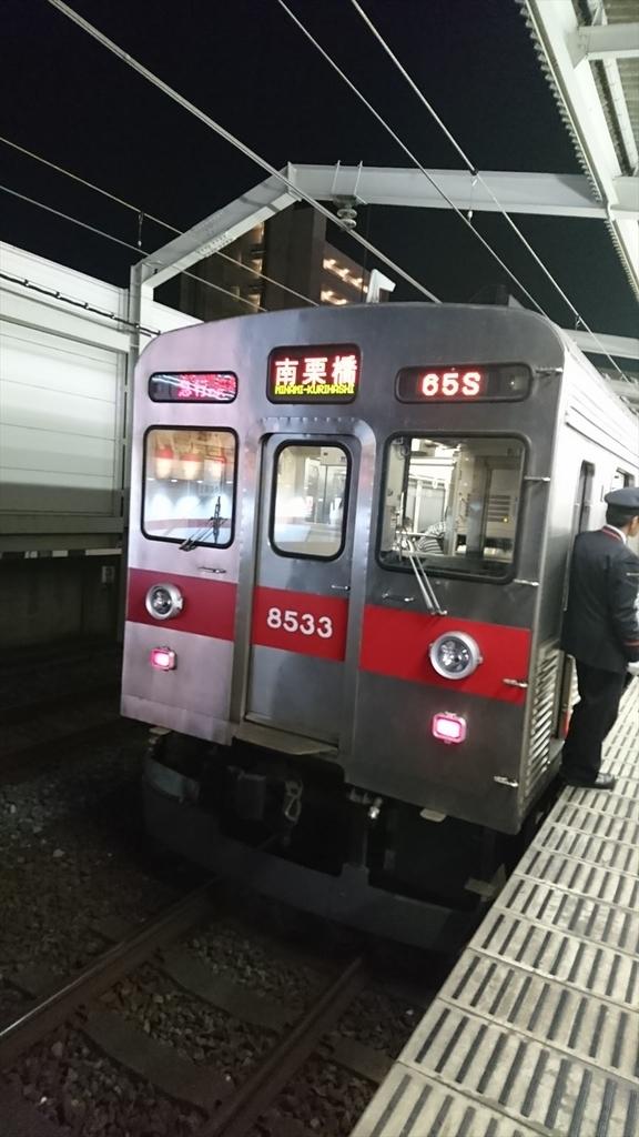f:id:kiha-gojusan-hyakusan:20181208222313j:plain