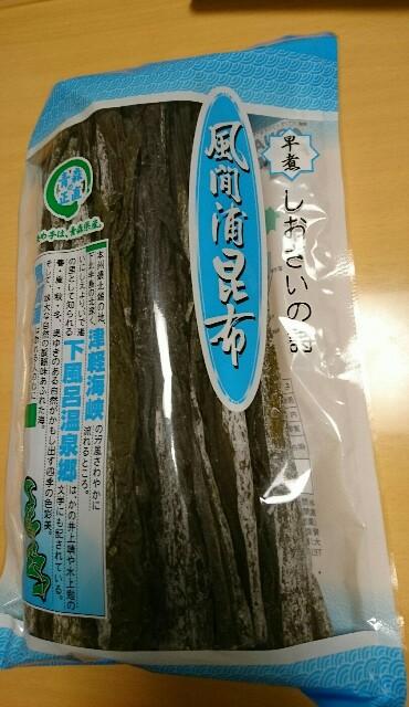 f:id:kiha-gojusan-hyakusan:20181208235626j:image