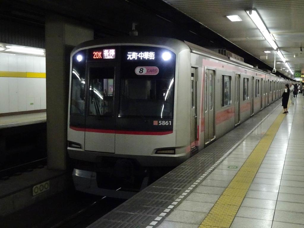 f:id:kiha-gojusan-hyakusan:20181209010315j:plain