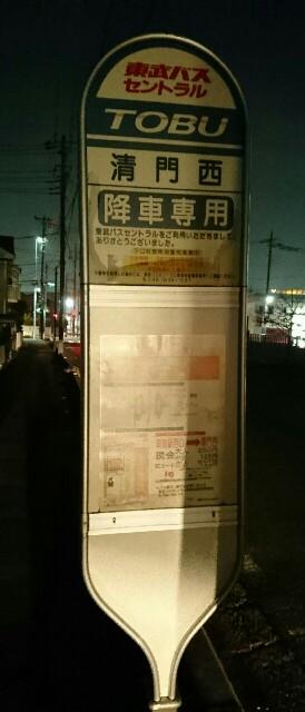 f:id:kiha-gojusan-hyakusan:20181209174609j:image