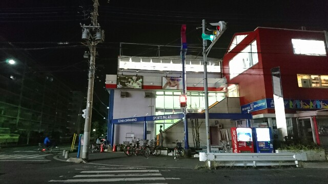 f:id:kiha-gojusan-hyakusan:20181209180118j:image