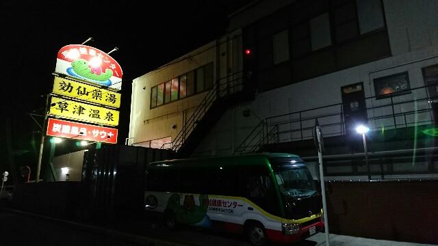 f:id:kiha-gojusan-hyakusan:20181209182604j:image
