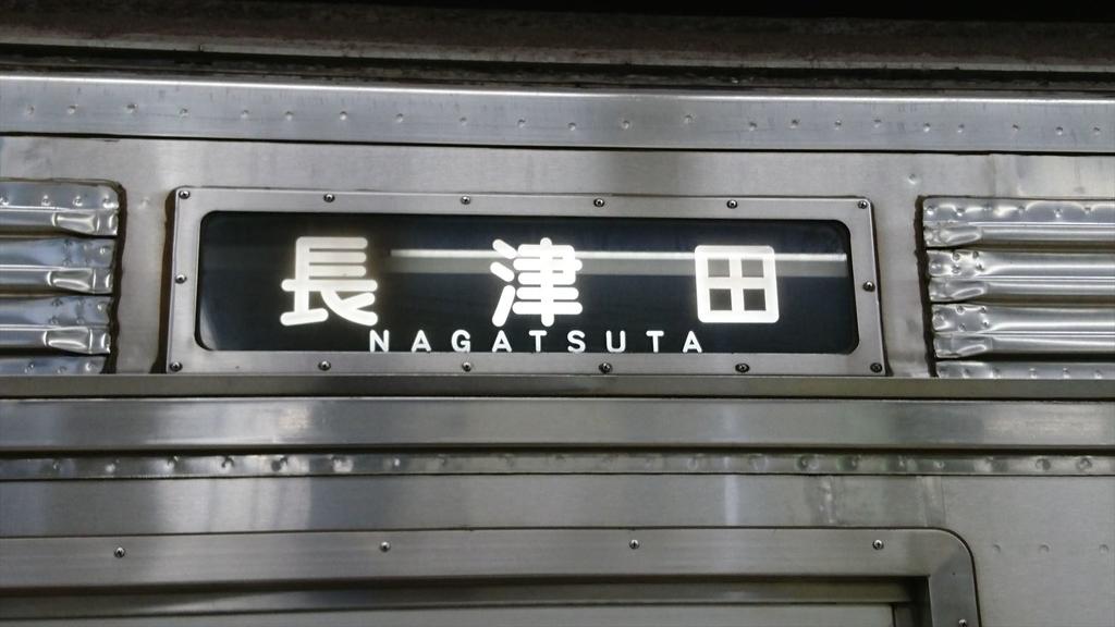 f:id:kiha-gojusan-hyakusan:20181209234237j:plain