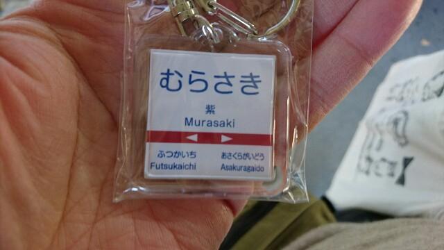 f:id:kiha-gojusan-hyakusan:20181211082158j:image