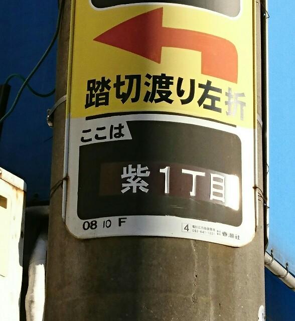 f:id:kiha-gojusan-hyakusan:20181211082440j:image