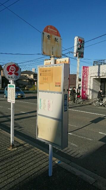 f:id:kiha-gojusan-hyakusan:20181211082456j:image