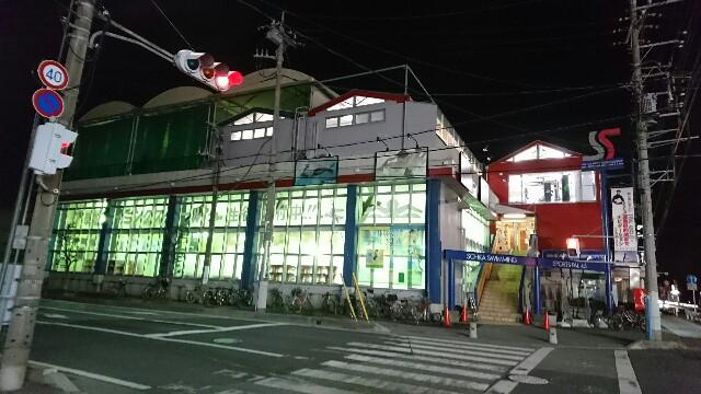 f:id:kiha-gojusan-hyakusan:20181215213557j:image