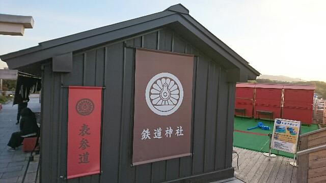 f:id:kiha-gojusan-hyakusan:20181215224135j:image