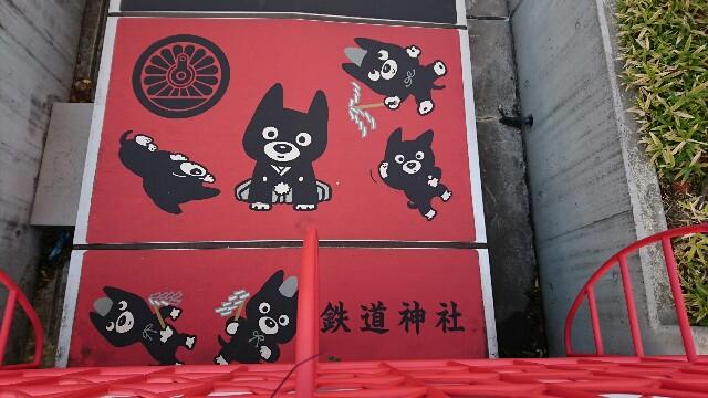 f:id:kiha-gojusan-hyakusan:20181215224214j:image