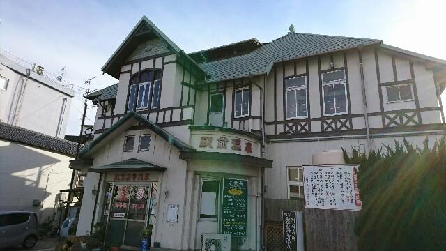 f:id:kiha-gojusan-hyakusan:20181215231510j:image