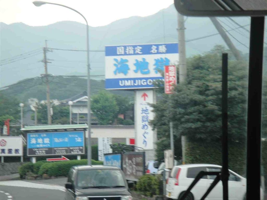 f:id:kiha-gojusan-hyakusan:20181216001210j:plain