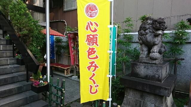 f:id:kiha-gojusan-hyakusan:20181216020541j:image