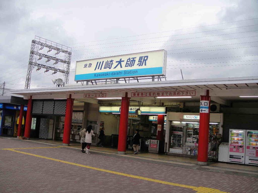 f:id:kiha-gojusan-hyakusan:20181216030628j:plain