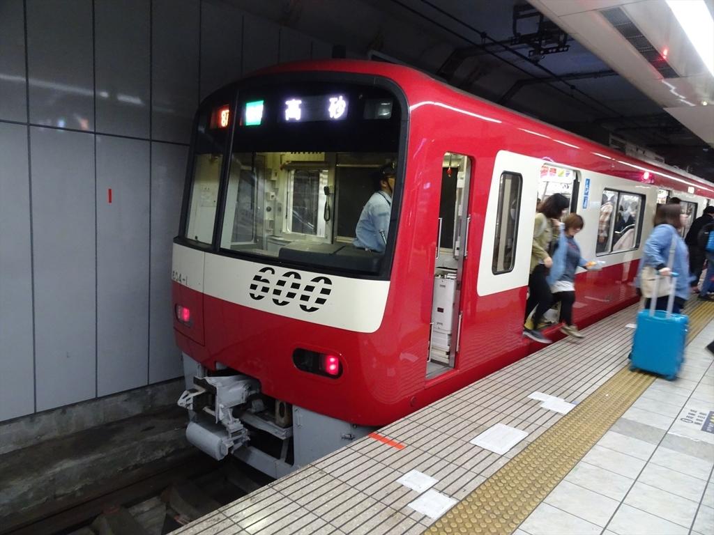 f:id:kiha-gojusan-hyakusan:20181216035016j:plain