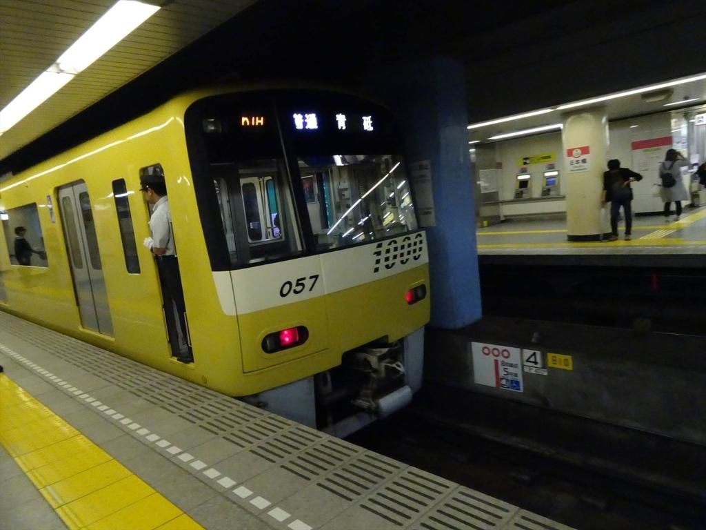 f:id:kiha-gojusan-hyakusan:20181216035730j:plain