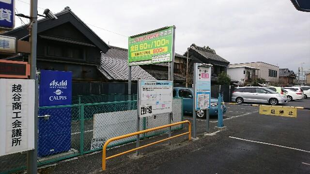 f:id:kiha-gojusan-hyakusan:20181216215956j:image