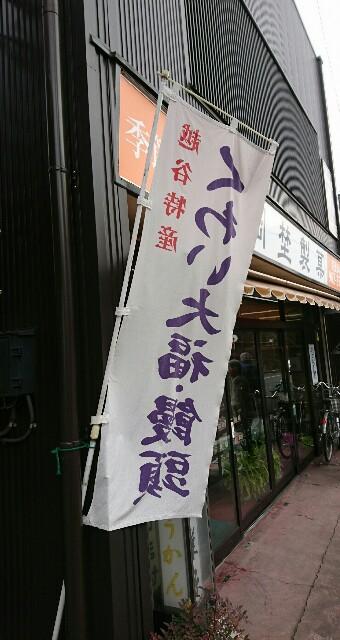 f:id:kiha-gojusan-hyakusan:20181216220110j:image